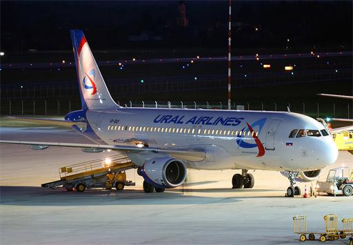 Airbus A320 авиакомпании Уральские авиалинии