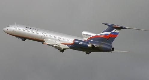 Ту-154М компании Аэрофлот