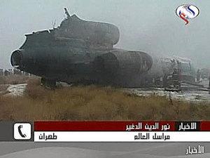 Аварийная посадка Ту-154М в Иране