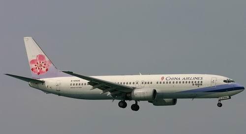 Пассарил самолета China Airlines заявил о бомбе на борту